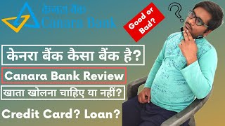 Canara Bank Review | Good or Bad Services? | कैसा बैंक है केनरा? | Honest Opinion About Canara Bank