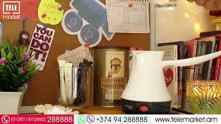 Sonifer Coffee Pot
