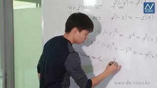 9 класс, 18 урок, Чётные и нечётные функции