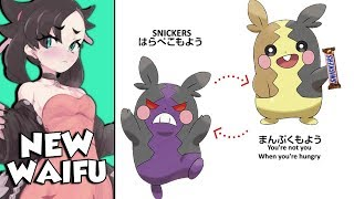 New Pokemon Sword & Shield Memes are going CRAZY