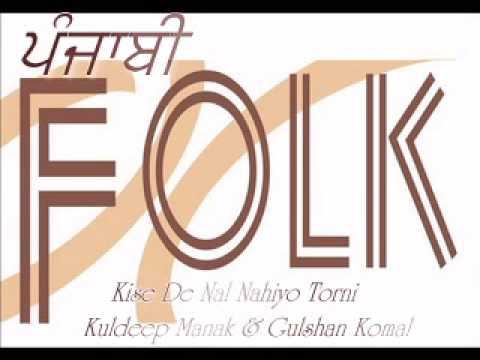 Kuldeep Manak & Gulshan Komal: Kese De Nal...