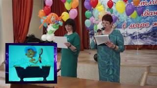 Приморский край, город Находка, школа №25 2018
