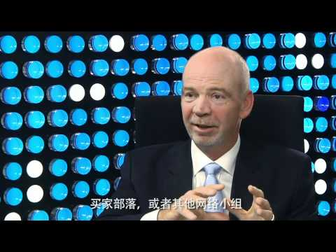 """Interview with Ford China's Nigel Harris"" - Thoughtful China"