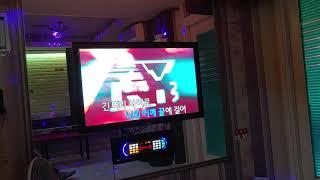 11(Prod. 다이나믹듀오) 워너원-남바완 여자키 1번방 꿈노래연습장 2021년1월18일월요일