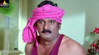 Krishna Bhagwan Comedy Scenes Back to Back   Vol 5   Non Stop Telugu Comedy   Sri Balaji Video