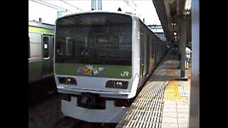 古い携帯動画 JR東日本 E231系 ポケモントレイン 山手線  ※画質悪いです 一部音切れ部分あります