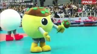 バレーボール男子日本代表がリオ五輪切符をかけて戦っているワールドカ...