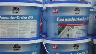 Краска фасадная Fassadenfarbe, F90  2,5 л(Предназначена: для фасадных работ по минеральным основаниям. http://dnplast.dp.ua/catalog/krayzel_farba/kraska_fasadnaya_fassadenfarbe_f90_2_5_l/ ..., 2015-03-18T06:51:57.000Z)
