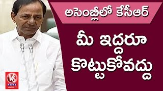 kcr meeting with fisheries