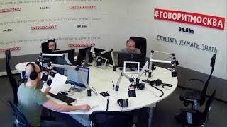Смотреть видео Новости 21 февраля 2018 года на 14:30 на Говорит Москва онлайн