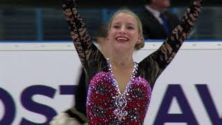 Silvia Hugec (SVK) | Ladies Short Program | Ostrava 2018