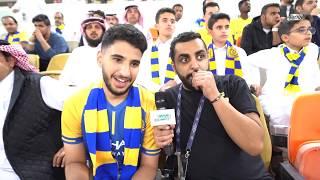حلقة #مدرجاتنا يوم الأثنين ٦ يناير ٢٠٢٠  النصر vs التعاون  نهائي كأس السوبر السعودي٢٠٢٠