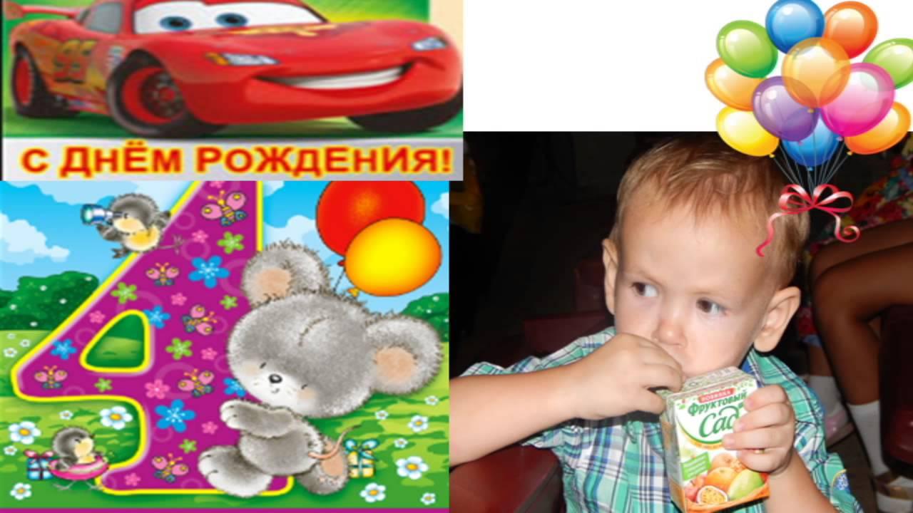 такие медали поздравить кирюшу с днем рождения 4 года что это процедура