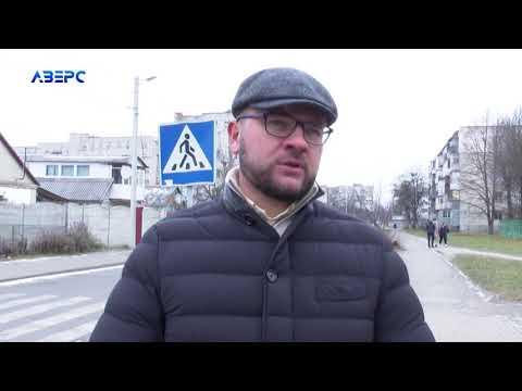 ТРК Аверс: Майно профспілолок Луцька:  торговий центр замість парковки