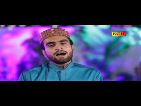 Fallak Ky Nazaaro Hazoor A Gaye Haen - Shumail Qadri
