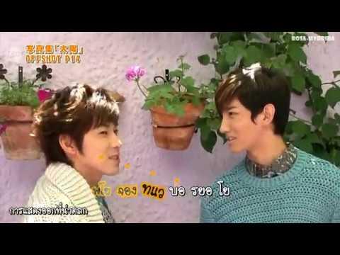 [Karaoke] ★ TVXQ - She (Thai Lyric & Trans)