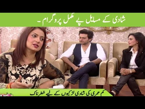 Marriage issues in pakistan | chai time