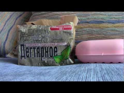 Дегтярное мыло: польза и вред, применение -