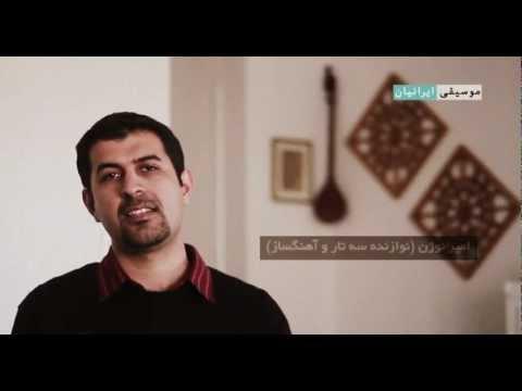 pdf-tv-interview-with-amir-nojan-مصاحبه-موسیقی-ایرانیان-با-امیر-نوژن
