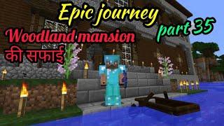 woodland mansion me diwali ki safai : epic journey 35