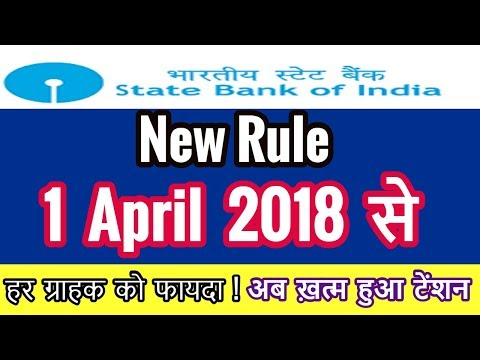 State Bank of India (SBI) New Rules | SBI Minimum Balance for Savings Account Rule Changed
