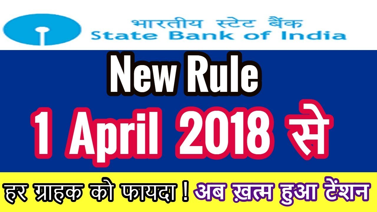 Minimum age to open bank account in sbi