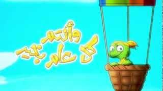 فاصل العيد 6 - قناة بيبي الفضائية | Toyor Baby Channel