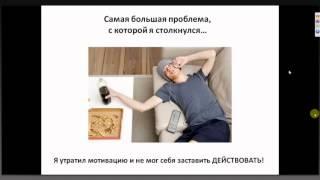 Онлайн Революция  Василий Ульянов