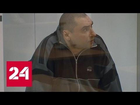 За убийство соседской семьи мужчину осудили на 18 лет тюрьмы