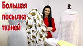 На сайте натали37 вы легко сможете купить пижаму 184 футер напрямую от производителя трикотажа в иваново по низким ценам оптом, мелким.