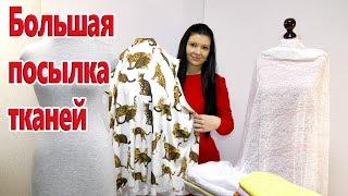 Красивые ткани для будущих платьев от Платье -терапия(, 2017-03-23T16:32:40.000Z)