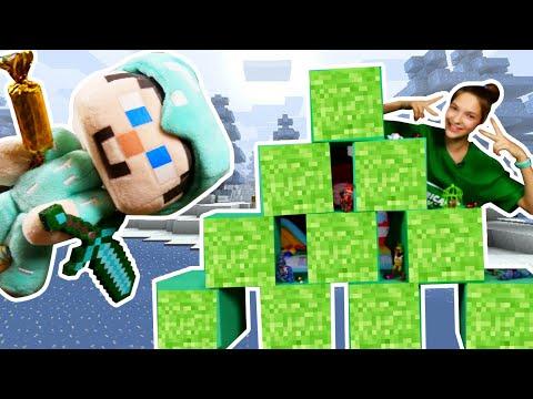 Видео игры - Майнкрафт Ёлка для Стива! Новый Год со Светой! - Смешные видео онлайн.