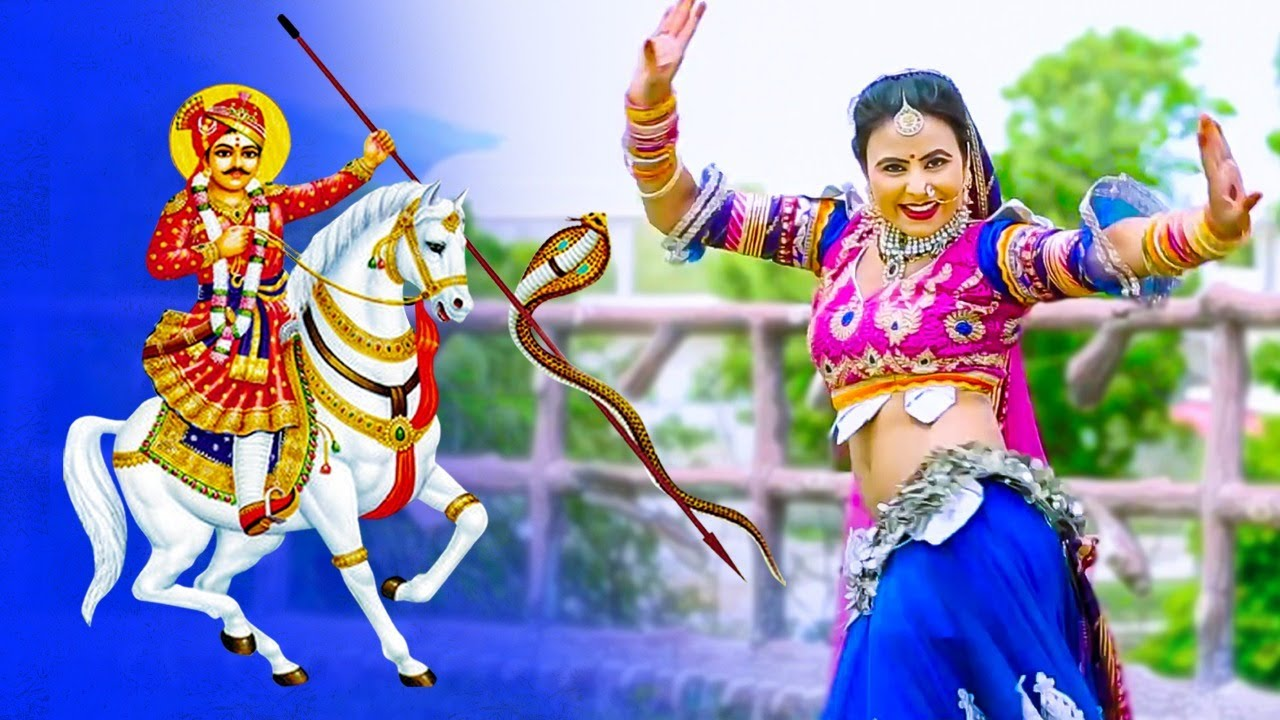 2021 Tejaji DJ Song: पलक पलक पुजवाया | OP Choyal | Rajasthani New Song | RDC Rajasthani Song