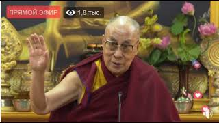 1880-1 Üyeleri ile HH Dalai Lama-Etkileşim