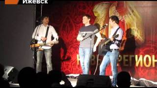Comedy Club в Ижевске.wmv