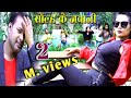 सुपर हिट मैथली गीत // New Maithili Song 2020 // solah ke jawani Singer bhagwat mandal, geeta chy