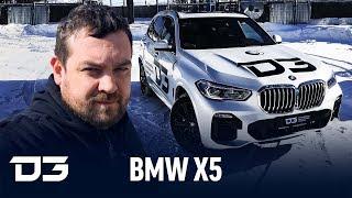 D3 Тест BMW X5 50 G05