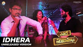 """Idhera Unreleased Version"" of Yevade Subramanyam | Nani, Vijay Deverakonda, Nag Ashwin"