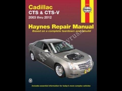 Руководство по ремонту CADILLAC CTS / CTS V