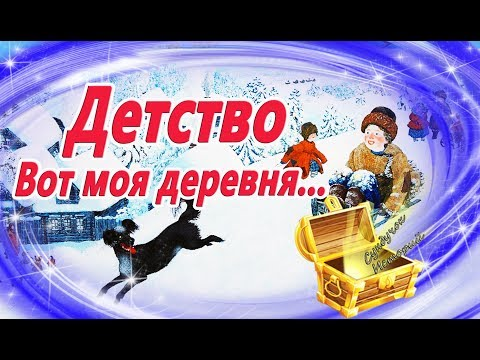 Детство И Суриков WMV V9