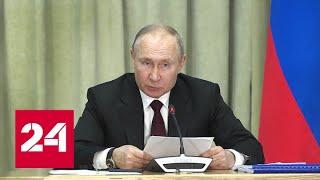 Поставьте себя на их место: Путин и Краснов озадачили прокуроров - Россия 24