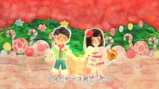 OHAGINZ(オハギンズ)Music Video『星空のベンチ』 OHAGINZ シンガーソ...