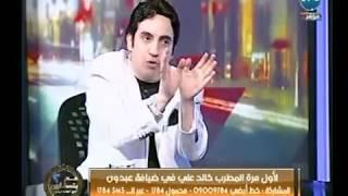 المطرب خالد علي يوضح عالهواء حقيقة التحاقة بـ