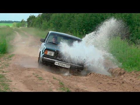 БАГга - Дербаним кузов и отжигаем на ОФФРОАДЕ! (серия 2)