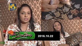 Liya Sewana - 22nd October 2016