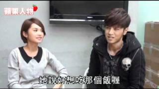 20110126 羅志祥小猪楊丞琳結仇三年恨之入骨豬楊~豬排~哈哈Show Luo Zhi...
