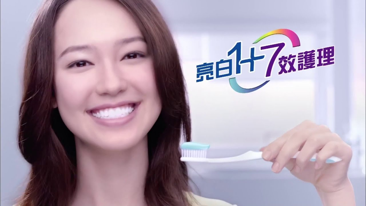 Darlie All Shiny White Toothpaste Tvc Youtube