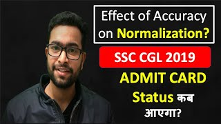 Effect Of Accuracy on Normalisation in SSC EXAMS| SSC CGL 2019 Admit card Status कब आएगा