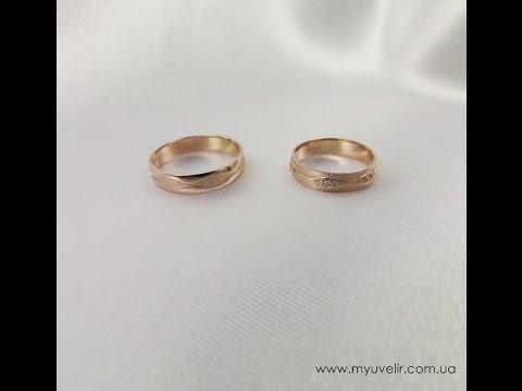 Комбинированные обручальные кольца купить на сайте салона