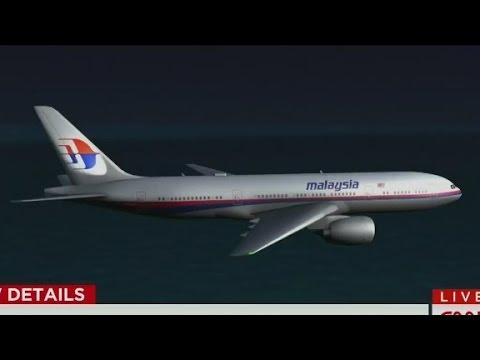 Report: Malaysian Airways' black box battery dead